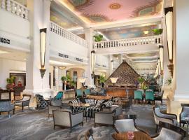 曼谷暹罗安纳塔拉酒店