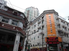 海上星喔豪都大酒店,位于上海南京东路步行街附近的酒店