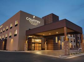 亚利桑那州佩吉丽怡酒店