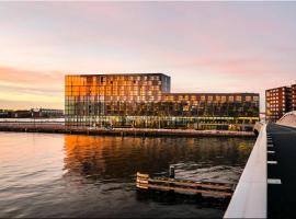 阿姆斯特丹雅加塔酒店