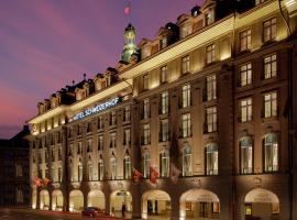 施伟泽霍夫伯尔尼酒店和温泉中心, 伯尔尼