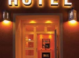 阿尔贝廷酒店