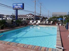 海马汽车旅馆, Brant Beach