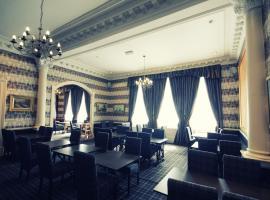 亚历山大汤姆森酒店