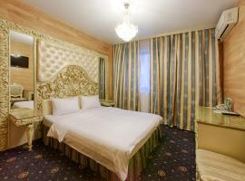Sunflower Avenue Hotel Moscow,位于莫斯科的酒店