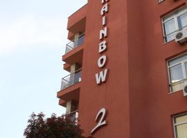 Apartment in Rainbow2