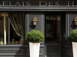 瑞莱斯德霍尔酒店,位于巴黎的酒店