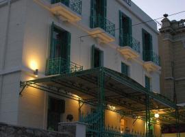奥菲斯酒店