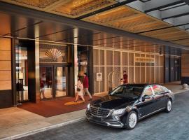 北京王府井文华东方酒店,位于北京的酒店