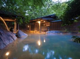 山河日式旅馆