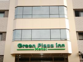 绿色广场酒店