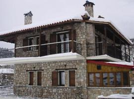 卡萨罗斯传统酒店