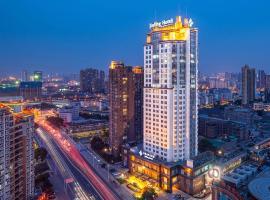 无锡金陵大饭店,位于无锡苏南硕放国际机场 - WUX附近的酒店