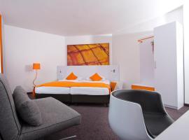 杜塞尔多夫市中心温德姆花园国王大道酒店