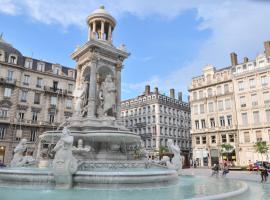 里昂中心美术学院美居酒店