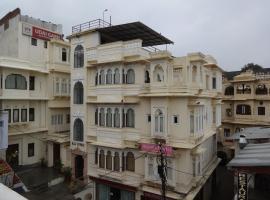 阿湿雅哈维里酒店