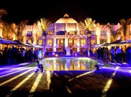 西巴亚及娱乐王国度假村