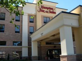 俄亥俄伊利里亚汉普顿套房酒店