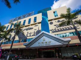 景洪大连酒店,位于景洪市的酒店