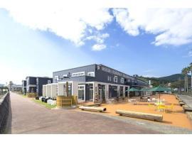 Aoshima fishermans hostel & spa mix domitory / Vacation STAY 31040,位于宫崎的酒店
