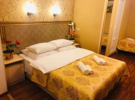 Гостевой дом Гуля,位于阿德勒的酒店