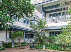Baan Vajra,位于曼谷的酒店