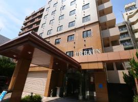 东京羽田蒲田市区酒店