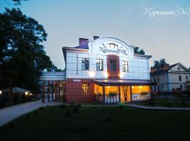 卡库辛多姆酒店