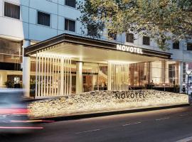 诺富特悉尼达令广场酒店