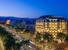 巴塞罗那GL莫伽斯提克酒店&温泉
