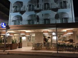 阿雷娜酒店