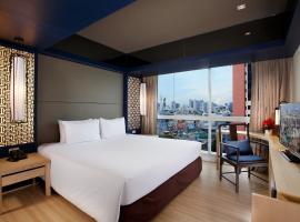 曼谷中央车站普瑞姆酒店