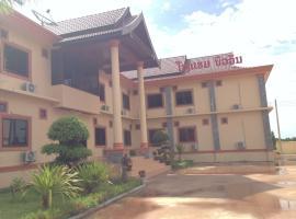 布瓦班酒店