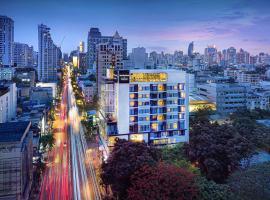 UHG特昂格罗酒店,位于曼谷的酒店