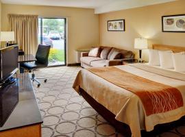 蒂明斯康福特酒店