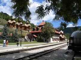 萨尔干斯卡奥斯米卡汽车旅馆