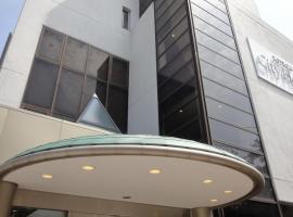 鸟取市酒店