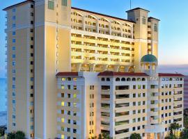 海畔卡米洛特酒店,位于默特尔比奇的公寓