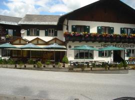 海尔施格尔霍夫酒店,位于Hirschegg Rein的酒店