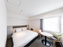 Via Inn Shinsaibashi Yotsubashi,位于大阪的酒店