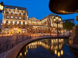 施泰根博阁法兰克福饭店,位于美因河畔法兰克福的酒店