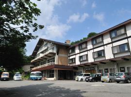 最上高汤七乃汤大平酒店