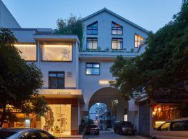 瓦当瓦舍xJNBYHOME,位于杭州西湖附近的酒店
