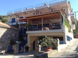 Hotel Gorgona, Skála Sykaminéas
