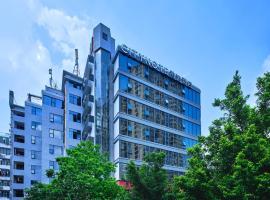 希诺酒店·广州中华广场店
