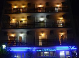 鲁特拉齐酒店, 路特奇