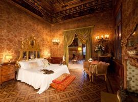 大运河皮萨尼宫酒店