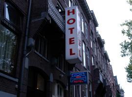 阿马尔酒店