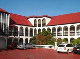 阿尔卡拉汽车旅馆