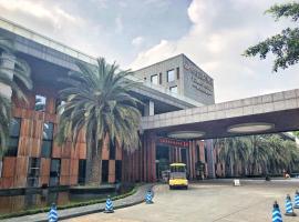 四川川投国际酒店,位于成都的酒店